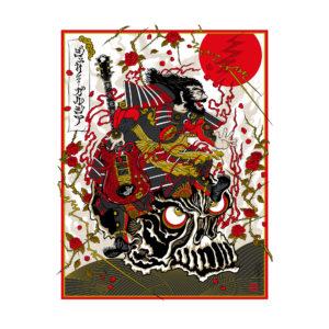 samuraijerry150717