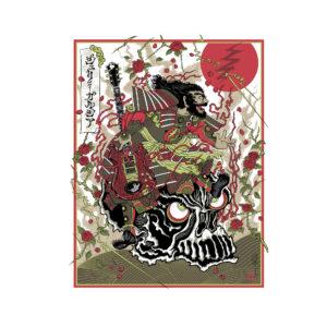 samuraijerry_variant150724
